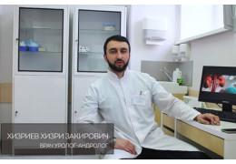 Уролог Хизри Хизриев - отзыв о эпимедиумной пасте