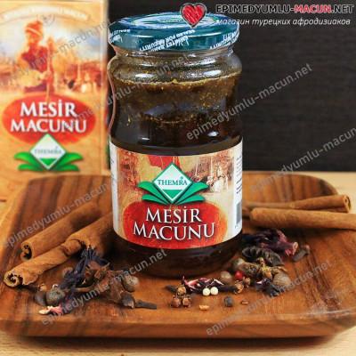 Mesir Macunu - паста Султана Месир Маджун для иммунитета, Themra